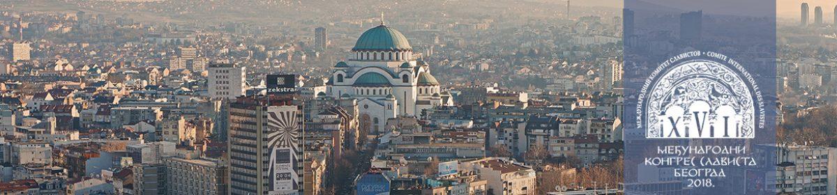 Савез славистичких друштава Србије